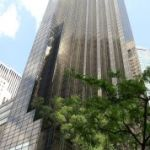 trump tower 5th avenue NY 150x150 Bauwerke New York